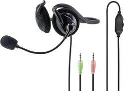 купить Наушники с микрофоном Hama 139920 NHS-P100 в Кишинёве