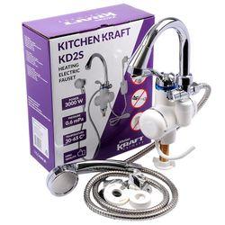 Robinet electric pentru incalzit apa 3Kw Kitchen Kraft KD2S