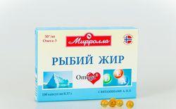 Ulei de pește cu vitaminele A, D, E capsule 0,37 g № 100