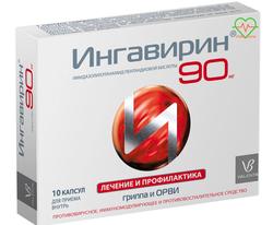 💚 Ingavirin pentru lupta împotriva COVID, gripei și SARS!