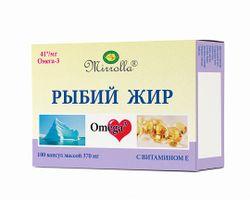 Рыбий жир с витаминами E капсулы 0,37г №100