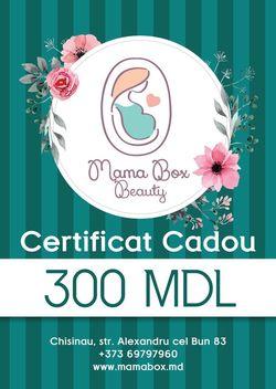 Подарочный сертификат Mamabox Beauty 300 леев