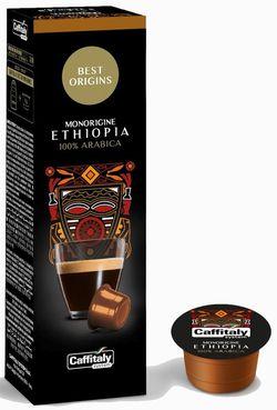 Capsule pentru aparatele de cafea Caffitaly System Monorigine Ethiopia