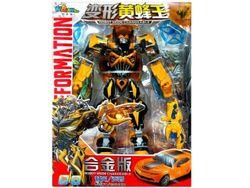 Transformer mega 56Х75Х22