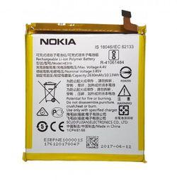 Аккумулятор Nokia 3 (HE319) (Original 100 % )