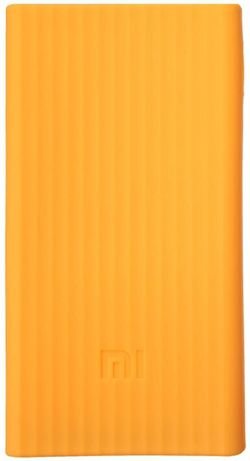 cumpără Husă telefon Xiaomi Silicon for Xiaomi 20000mAh 2nd power bank orange în Chișinău