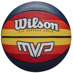 Мяч баскетбольный  N7 RETRO ORYE MVP WTB9016XB07 Wilson (3563)