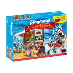 Advent Calendar - Santa's Workshop, PM9264