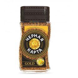Кофе Черная Карта Gold 95гр