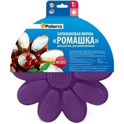 cumpără Formă de copt Paterra 5803 Musetel 27x27x3,5cm 402-761 în Chișinău