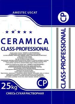 Клей для плитки для внутренних работ 25kg
