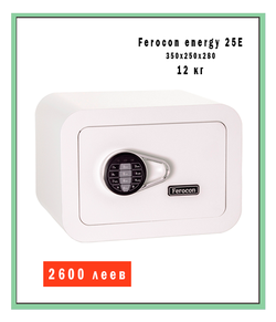 Ferocon Energy 25 E