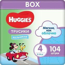 Трусики Huggies Little Walkers 4 BOY BOX (9-14 кг) 104 шт