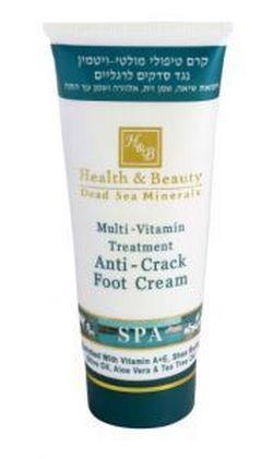 Crema de tratament pentru picioare multivitamine împotriva fisurilor Health & Beauty 200 ml