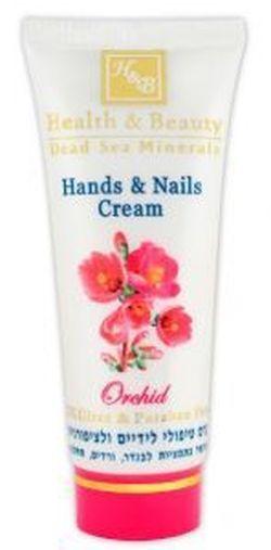Крем для рук и ногтей Орхидея Health & Beauty 200 мл