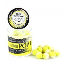 Pop-Ups Prof Montazh 12mm Чеснок/Сладкая кукуруза