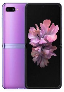 cumpără Smartphone Samsung F700/256 Galaxy Z Flip Purple în Chișinău