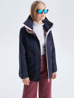 Куртка CROPP Темно синий vb382-59x