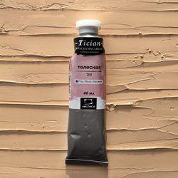 Vopsea ulei, Tician, Caporal, 46 ml
