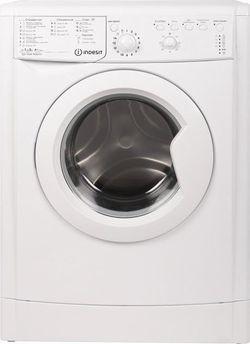 cumpără Mașină de spălat frontală Indesit IWSB51051 în Chișinău