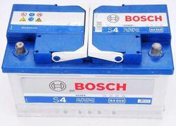 Аккумулятор Bosch Silver S4 011 (0 092 S40 110)