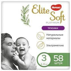 Трусики Huggies Elite Soft Platinum 3 (6-10 кг) 58 шт