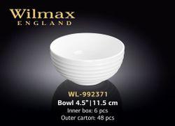 Salatiera WILMAX WL-992371 (11,5 cm)