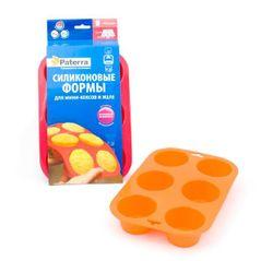 купить Форма для выпечки Paterra 9612 Силиконовые для 6 мини-кексов (маффинов) 402-438 в Кишинёве