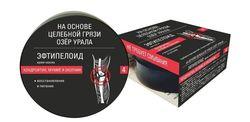 Eftipeloid crem-masca Chondroitin+Mumie+Tataneasa 150ml