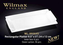 Блюдо WILMAX WL-992645 (прямоугольное 24 х 12 см)