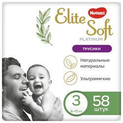 Трусики Huggies Elite Soft Platinum 3 (6-10 кг), 58 шт.