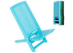 Кресло-шезлонг раскладное пластиков, разных цветов