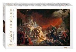 """Mozaic """"puzzle"""" 1000 """"Ultima zi a Pompei"""" (muzee rusești noi), cod 40769"""