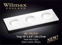 Поднос WILMAX WL-992591 (26 x 9 cм)