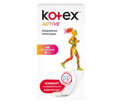 Ежедневные прокладки Kotex Active, 48 шт.