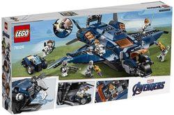 LEGO Avengers Marvel Модернизированный квинджет Мстителей, арт.76126