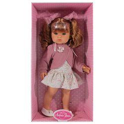 Кукла Белла с локонами 45 см код 2814