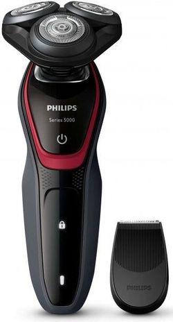 cumpără Aparat de ras electric Philips S5130/06 în Chișinău