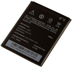 Аккумулятор HTC Desire 616 (original )