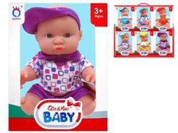 Кукла пупс мини поющий (в подарочной коробке)