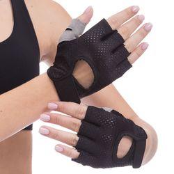Перчатки для фитнеса L BC-8304 (5398)