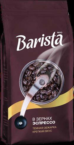 Barista MIO Espresso boabe 250gr