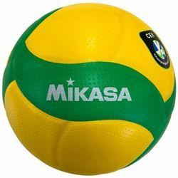 Мяч волейбольный №5 Mikasa V200W-CEV 1153 (5668)
