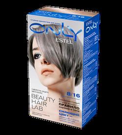 Vopsea p/u păr, ESTEL Only, 100 ml., 8/16 - Blond-închis cenușiu-violet