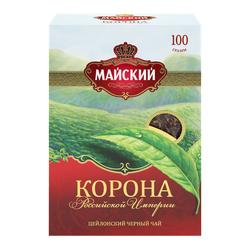 Майский Корона Российской Империи 100гр