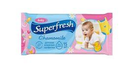 Влажные салфетки Super Fresh Детские, 15 шт.