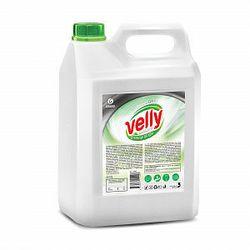 Lichid pentru spălarea vaselor Velly balsam 5000gr