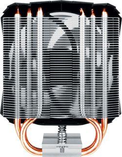 Cooler Procesor Arctic Freezer i13X