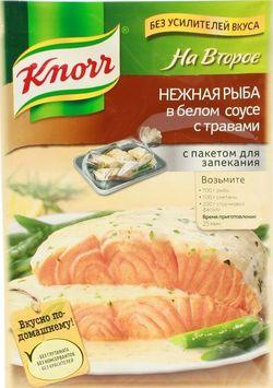 Нежная рыба в белом соусе с травами Knorr, 23 гр.