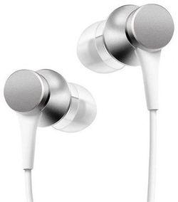 cumpără Cască cu microfon Xiaomi Mi In-Ear Headphones Basic Silver în Chișinău